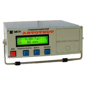 Газоанализатор Автотест-01.02М (2кл)
