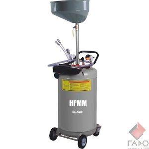 Емкость для слива и откачки масла НС-2085